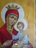 Пара - Спас и Богородица 1990-е гг., фото №9