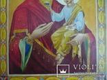 Пара - Спас и Богородица 1990-е гг., фото №10