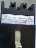 Выключатели - разные 3 штуки, фото №3
