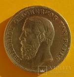 5 марок, 1875 год, G, Баден,, фото №4