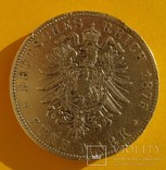 5 марок, 1875 год, G, Баден,, фото №5