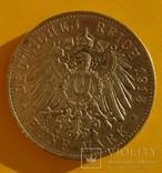5 марок, 1913 год, Вюртемберг,, фото №4