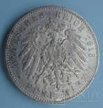 5 марок, 1913 год, Вюртемберг,, фото №5