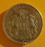 5 марок, 1894 год, Гамбург,, фото №4