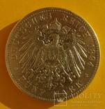 5 марок, 1894 год, Гамбург,, фото №5