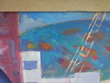 """В.Кнышевский """"Строительство АЭС"""", орг.м.51*68см, 1979г, фото №5"""