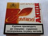 Сигареты Запашні фото 1