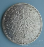 5 марок, 1893 год, Саксония,, фото №4