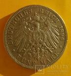 5 марок, 1894 год, Саксония., фото №6