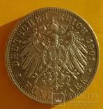5 марок, 1901 год, Саксония., фото №5