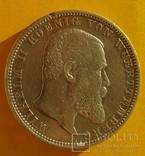5 марок, 1899 год, Вюртемберг,, фото №4
