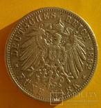 5 марок, 1892 год, Вюртемберг,, фото №4