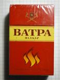 Сигареты ВАТРА Фільтр