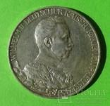3 марки, Пруссия, 1913 год., фото №3