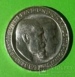 3 марки, Вюртембург,, фото №2