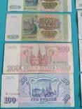 Боны разные Россия  12 штук, фото №9