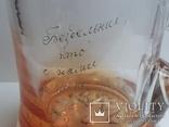 Пивная кружка массивная чешское цветное стекло, фото №13