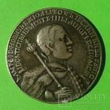 Медаль в память венчания Димитрия Ивановича в 1605 г. Копия., фото №2