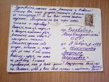 Харьков. Общий , Харьковское кн. изд,  1960 г, фото №3