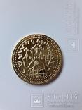 Златник Князя Владимира, Х столетие, реплика, сертификат, фото №7
