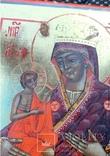 Икона Богородицы О Всепетая Мати, фото №5
