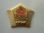 Знак новорождённому в УССР., фото №2