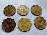 Монети СССР, фото №3