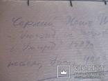 И.Черний Ужгород Закарпатская Школа, фото №12