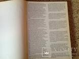 Вина и коньяки Молдавии. На русском и французском языках, фото №5