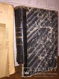 Две книги: Эксперементальная бактериология и об Одессе ( послевоенная), фото №4
