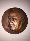 Евгений Патон. Настольная медаль, фото №2