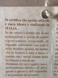На качелях.Италия. репродукция, фото №8