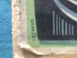 "Бытовой электромиксер ""Метеор"".1971г., фото №6"
