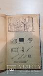 Учебник русского языка книга первая для дагестанской школы 1947 год.тираж 12 тыс., фото №4