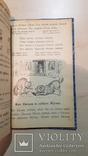 Учебник русского языка книга первая для дагестанской школы 1947 год.тираж 12 тыс., фото №7