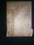 Калька бумага, фото №2