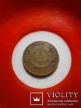 2 цента 1871 редкий тип, фото №2