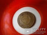 2 цента 1871 редкий тип, фото №4