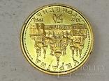 Оранта. 50 гривень 1996. Золото., фото №4