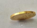 Оранта. 50 гривень 1996. Золото., фото №7