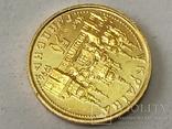 Оранта. 50 гривень 1996. Золото., фото №8