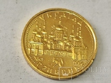 Оранта. 50 гривень 1996. Золото., фото №9