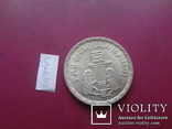 1 фунт  1981  Фао  Египет серебро (S.3.9) ~, фото №6