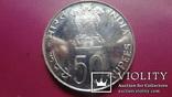50  рупий  1974  Индия Планирование семьи  34,7 г серебро  (S.6.11)~, фото №5
