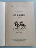 Серия книга за книгой. 3 книги, фото №11