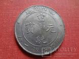 7 маце и 2 кандаринс провинция Чи-Хуен копия   (S.6.7)~, фото №2