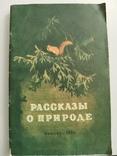 Сборник детских книг. 9 книг., фото №3