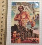4 календарика, плакаты к фильмам, 1991 / плакати до фільмів, фото №3