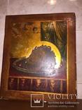 Икона Усекновение Главы Иоанна Предтечи, фото №7