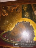 Икона Усекновение Главы Иоанна Предтечи, фото №8